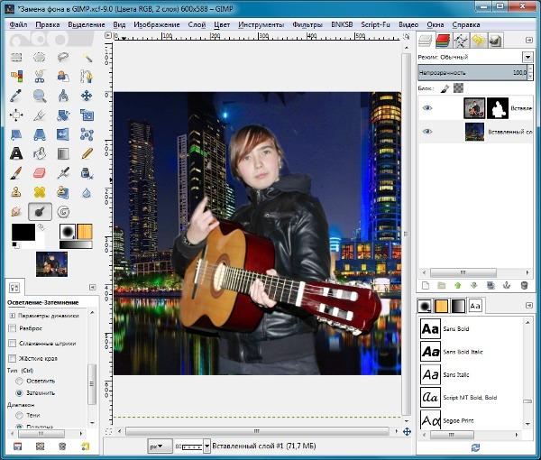 Как сделать прозрачным фон у фотографии в фотошопе