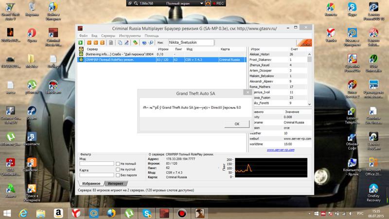 Как сделать сервер на гта мультиплеер 2
