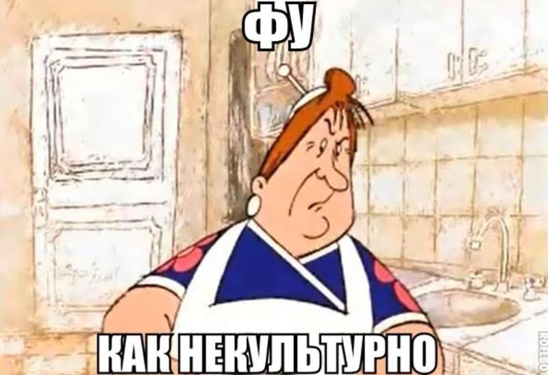 polez-k-tete