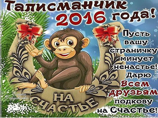 Прикольные поздравление с 2015 годом