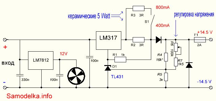 Схемы автоматическое зарядное устройство своими руками
