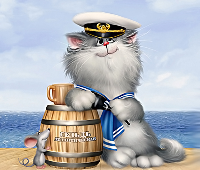 Поздравления с днем рождения прикольные моряку
