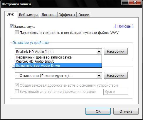 """Ответы@Mail.Ru: Bandicam: как сделать так, чтобы записывало """"с динамиков"""", т. е. звуки, которые воспроизводятся компьютером?"""