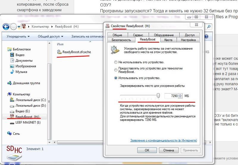 Как из 64 битной системы сделать 32 windows 10 без переустановки