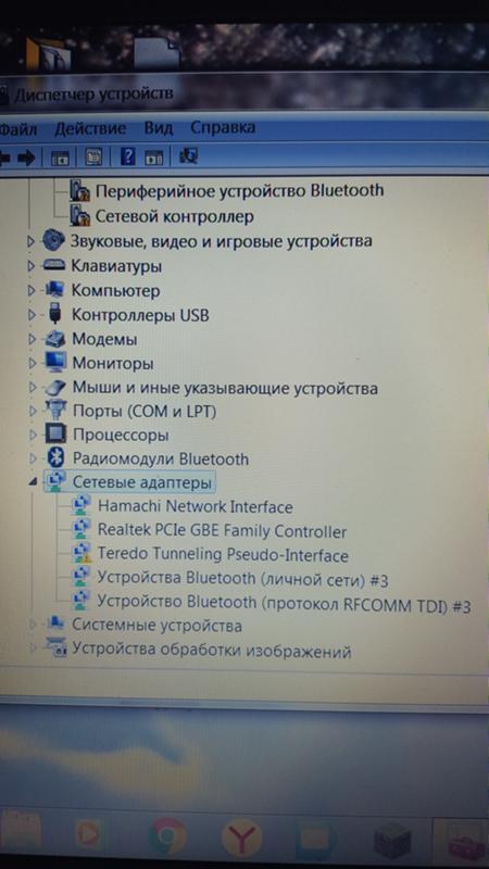 Почему компьютер не видит модем