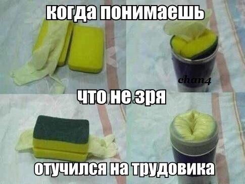 kaka-otuchitsya-masturbirovat