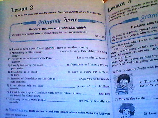 Тесты по грамматике английского языка тг николенко бесплатно 1997
