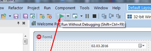 Ответы@Mail.Ru: Народ! Как сделать exe файл в Delphi?