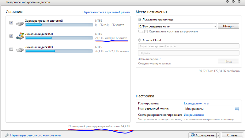 Как создать резервную копию почты outlook - Pumps.ru