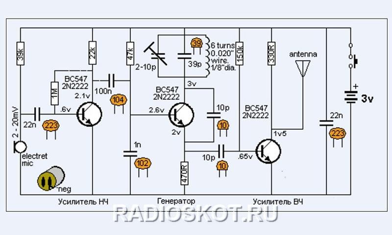 Простой радиомикрофон своими руками