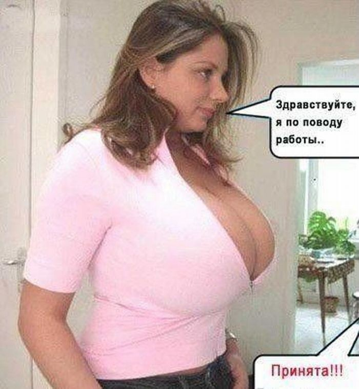 ОГРОМНЫЙ ЧЛЕН В АНАЛ порно видео онлайн смотреть порно