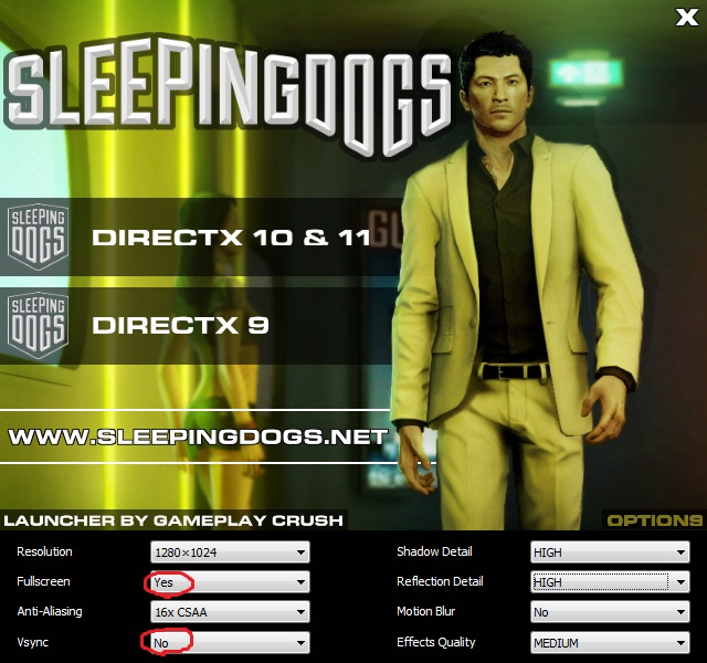Ключи для игр. И вот он самый, наш долгожданный кряк для Sleeping Dogs. (c