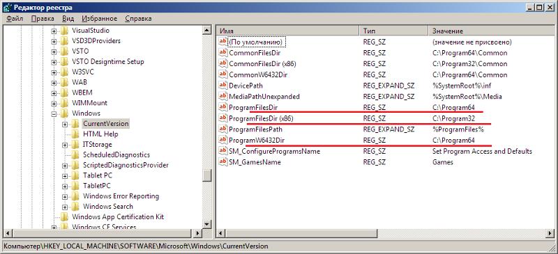 Как сделать системный файл не системным