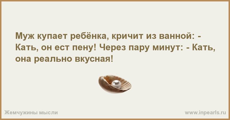 eblya-zrelih-negrityanok