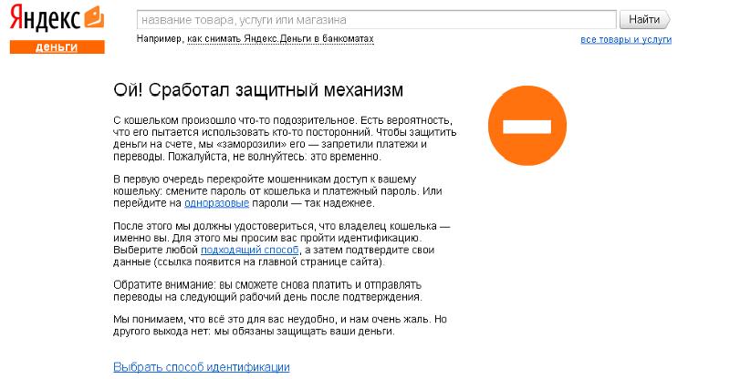Как Деньги Понять Яндекс одна