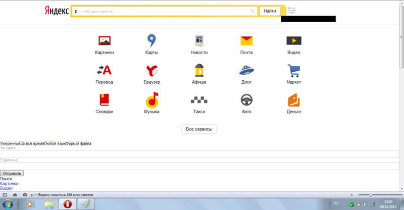 Почему при поиске в яндексе открывается mail ru