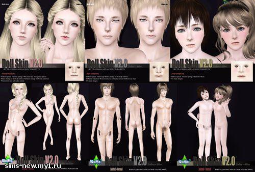 goliy-skin-sims-3