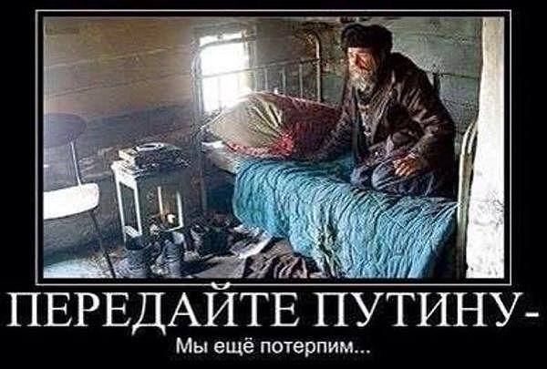 """""""Мы уже привыкли к свободе. Конечно мы выживем, но это очень грустно"""", - москвичи об идее введения выездных виз для россиян - Цензор.НЕТ 8515"""