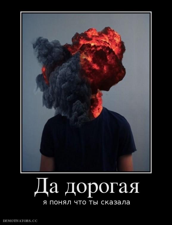 chastnoe-seks-foto-po-russkoy