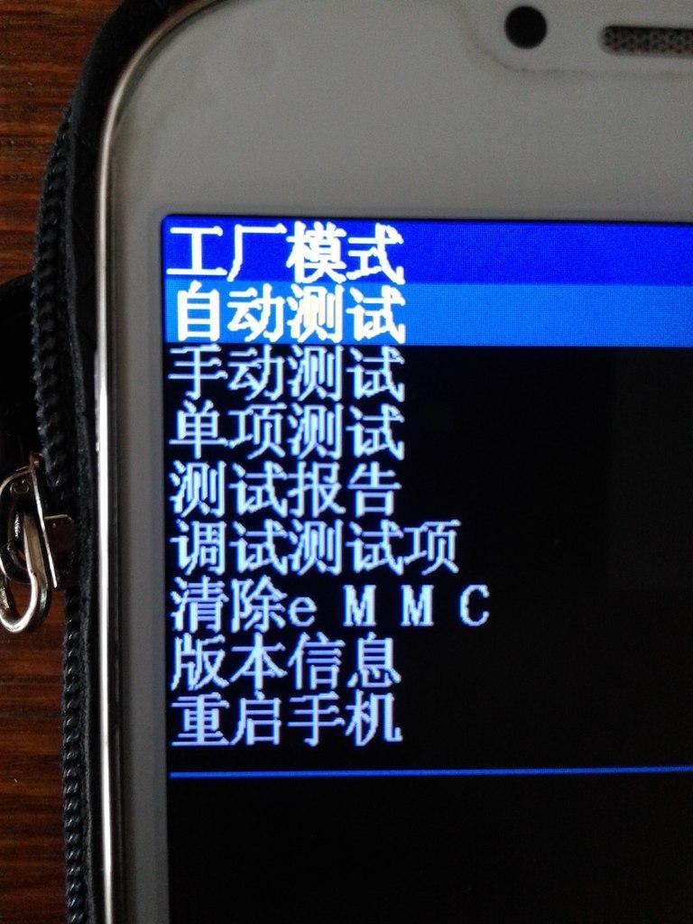 Китайский планшет как сделать hard reset