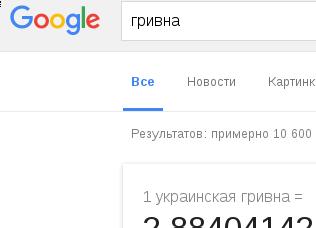 Сегодня исполняется 20 лет со дня введения гривны в украине