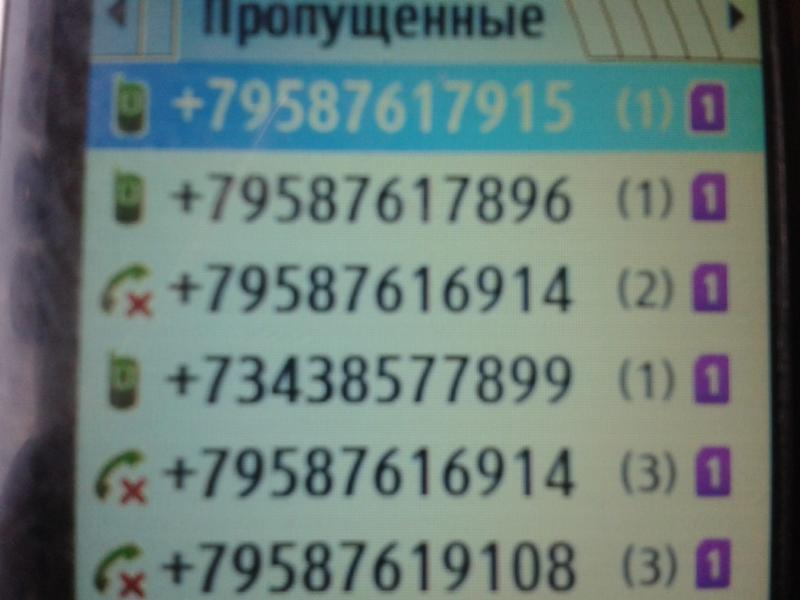 Проверить мобильный номер телефона беларусь