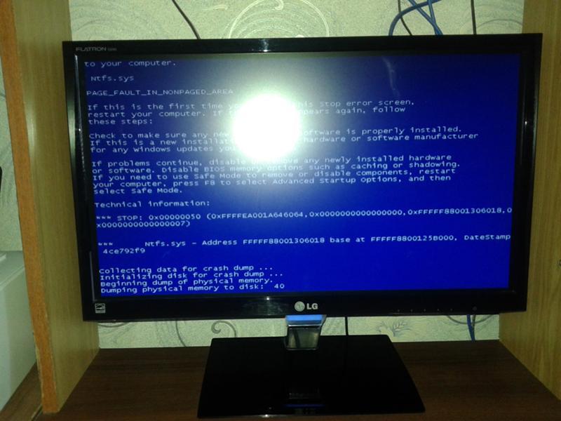 У меня выбивает комп синим экраном