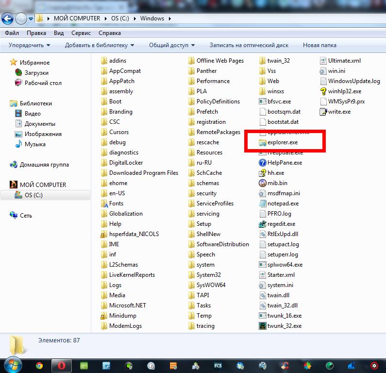 Proxycfg Exe Windows 7