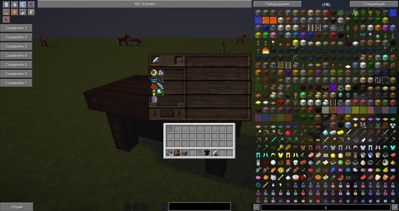 Крафты майнкрафт таумкрафт 4 - кладовая Minecraft
