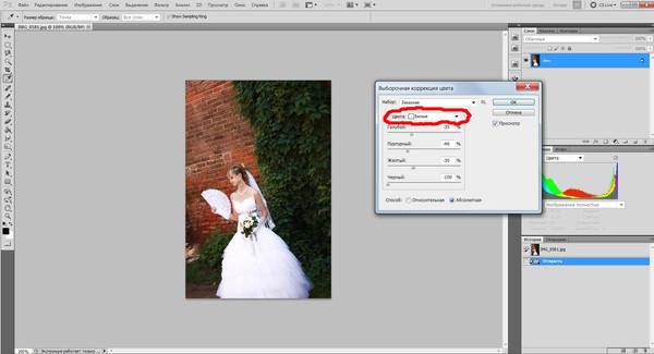 Как изображение в фотошопе сделать ярче