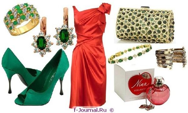 Зеленые туфли к красному платью