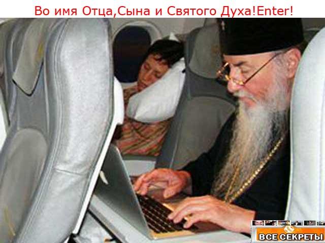 Православный христианин и порнография