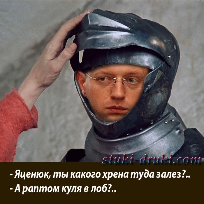 Яценюк проведет пресс-конференцию по итогам 2015 года - Цензор.НЕТ 6148