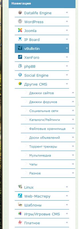Русские прокси для накрутки зрителей твич