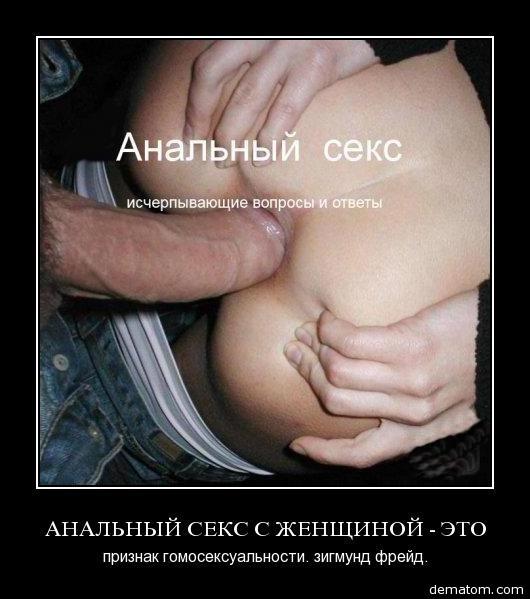 Анальное порно. Порно в анал - 18kz.net