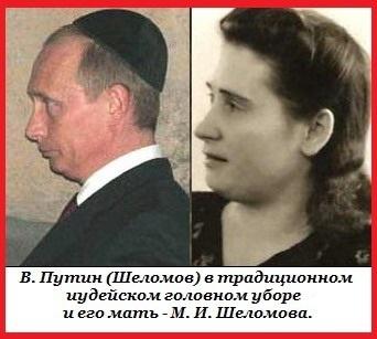 Почему евреи меняют фамилии на русские