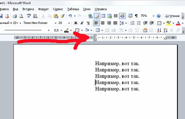Как в ворде сделать нумерацию страниц посередине