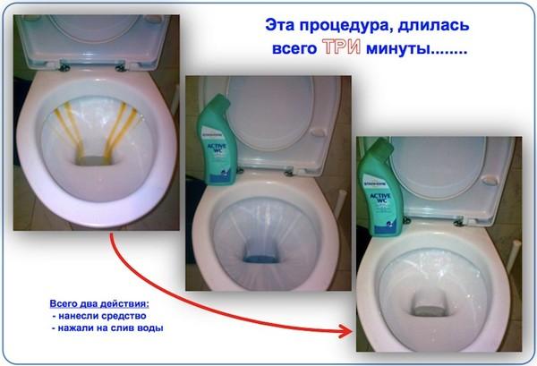 Чем почистить унитаз от известкового налета в домашних условиях