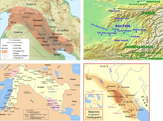 kushan dynasty The kushan empire (bactrian: κυϸανο, kushano sanskrit: कुषाण राजवंश kuṣāṇ rājavaṃśa bhs: guṣāṇa-vaṃśa parthian: 𐭊𐭅𐭔𐭍 𐭇𐭔𐭕𐭓 kušan-xšaθr) was a syncretic empire formed by yuezhi in the bactrian territories in the early 1st century.