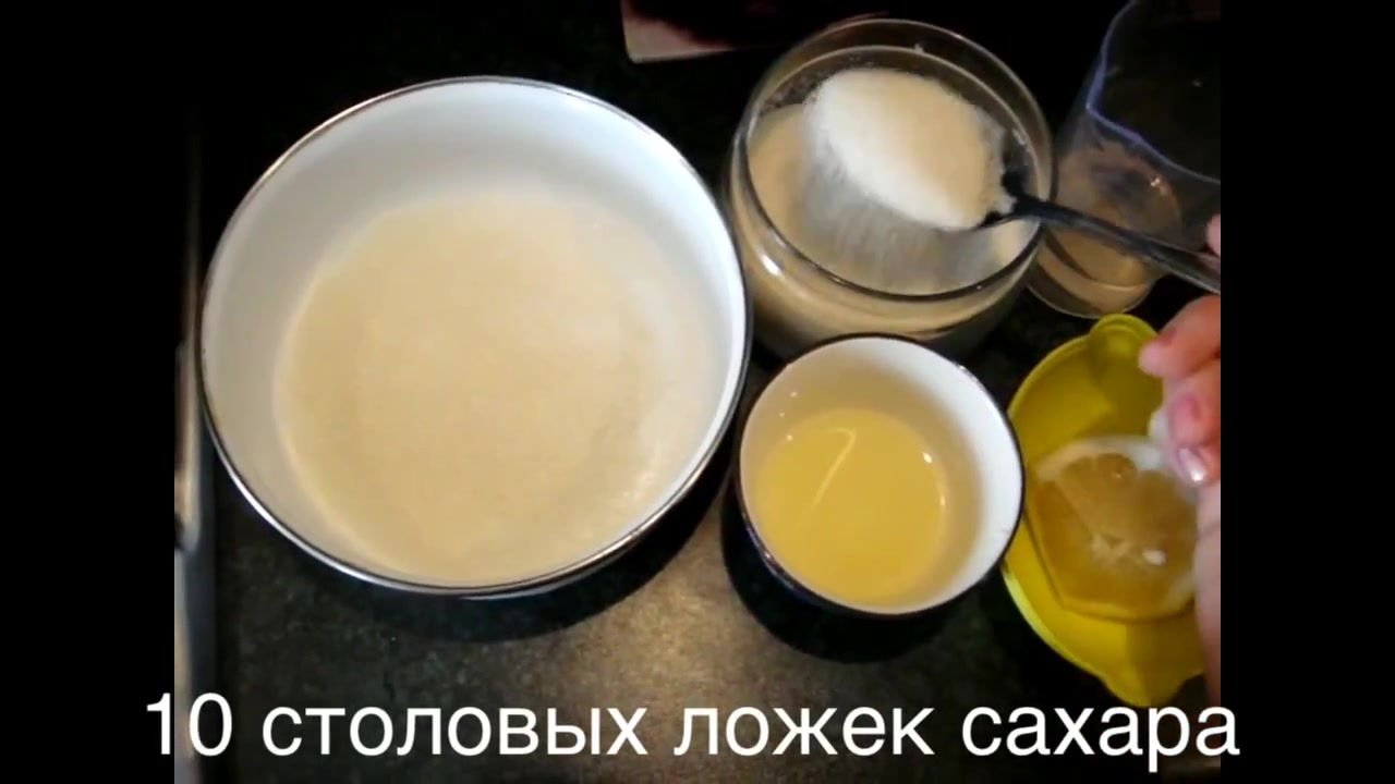 Шугаринг паста в домашних условиях как приготовить