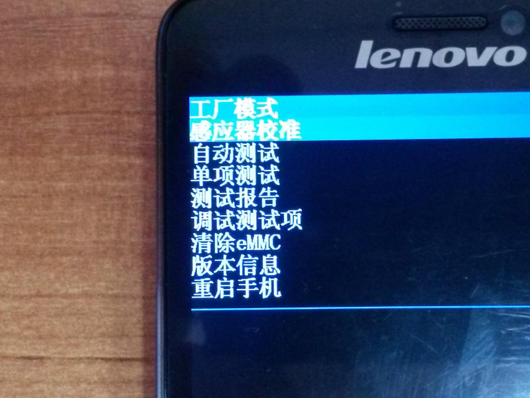 Как сделать сброс настроек китайского андроида 385