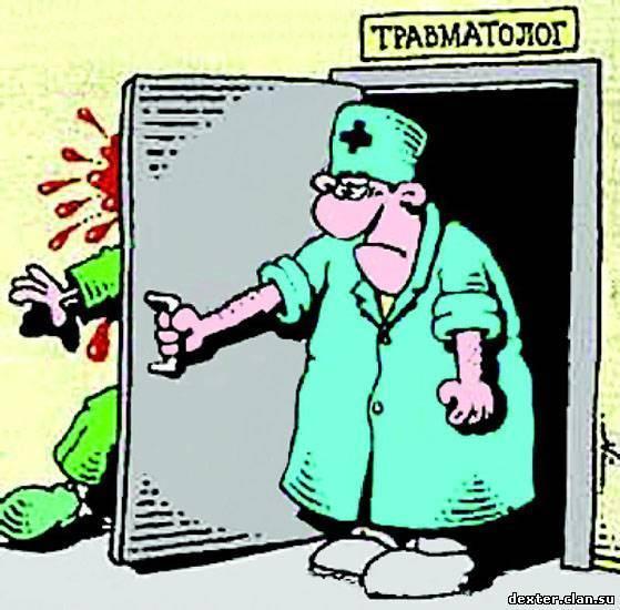 Прикольное поздравление с днем медика травматологу