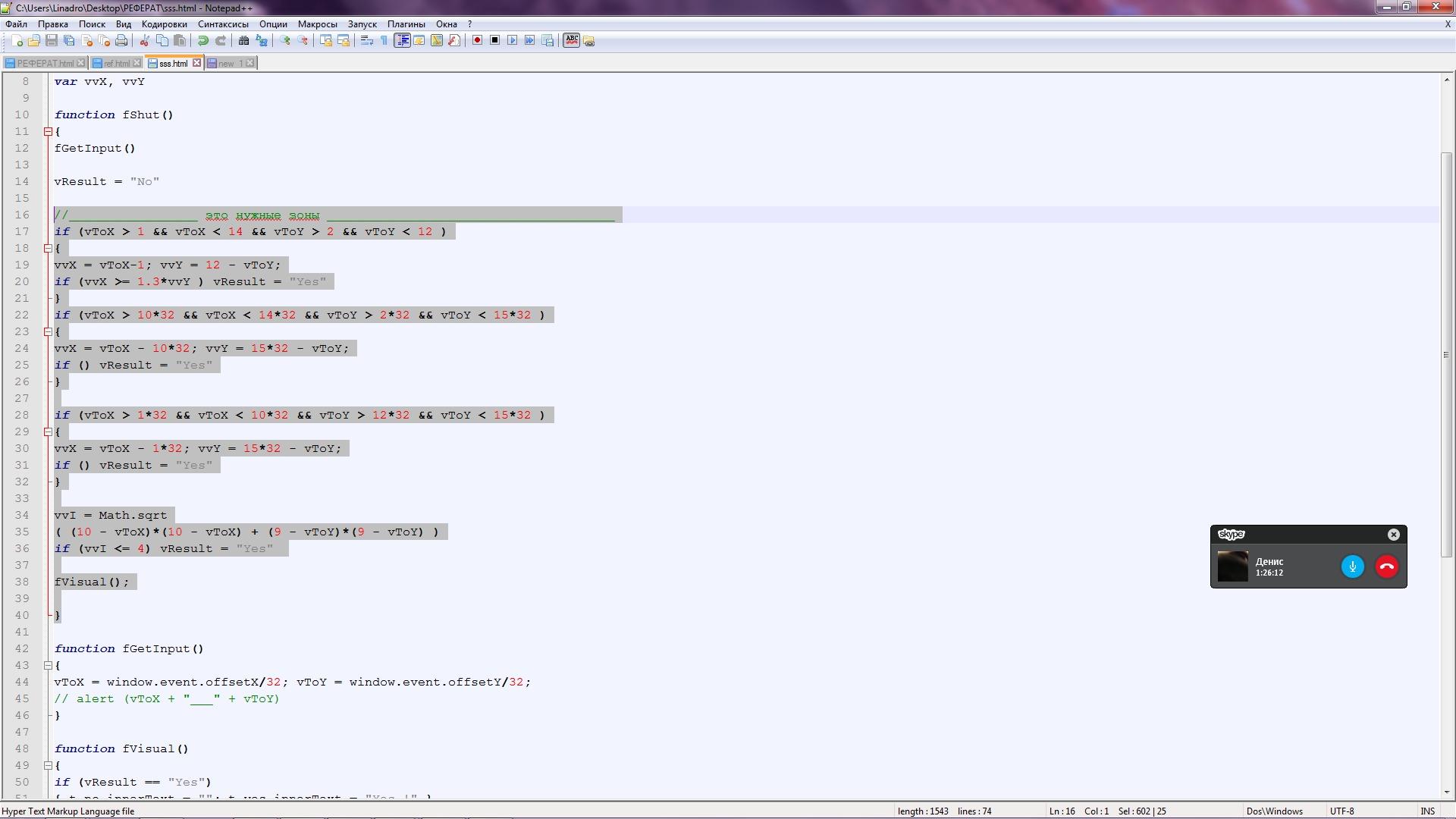 Как в html сделать выпадающий список с картинками