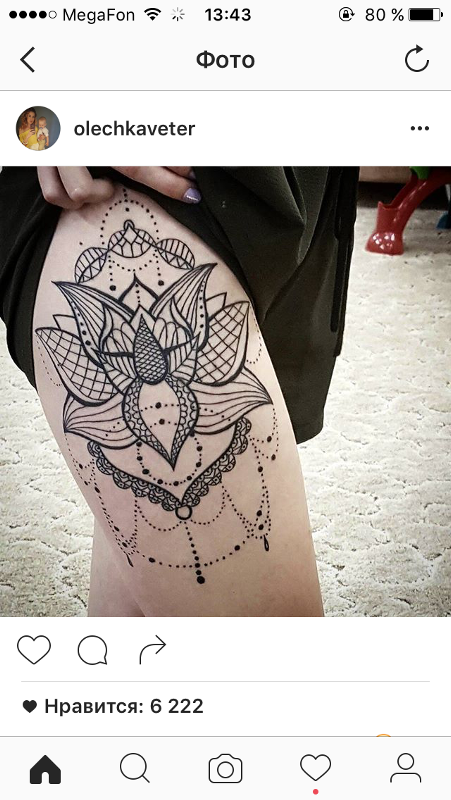 Как лучше сделать тату