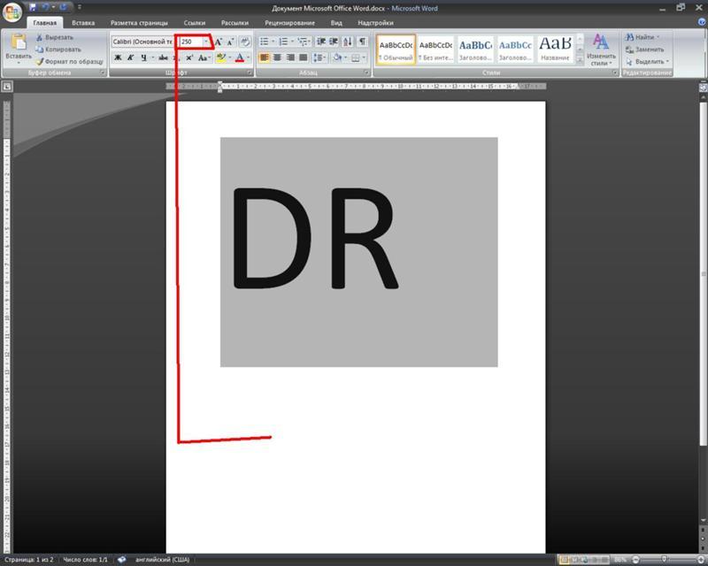 Как сделать в ворд шрифт больше 72