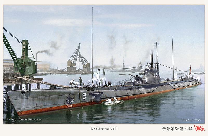 вмф японии подводные лодки