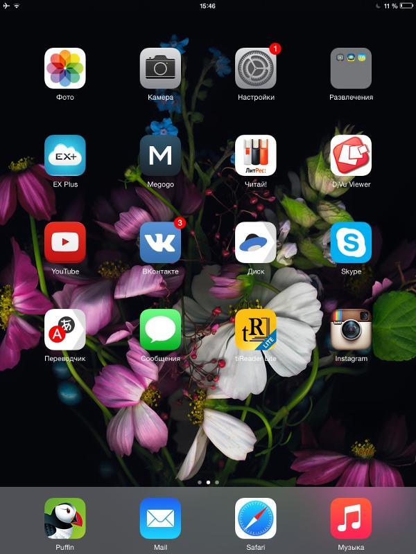 Как сделать снимки экрана на ipad 439
