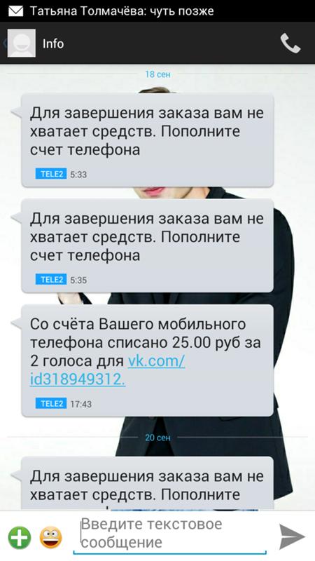 porno-zrelih-bolshoy-grudyu