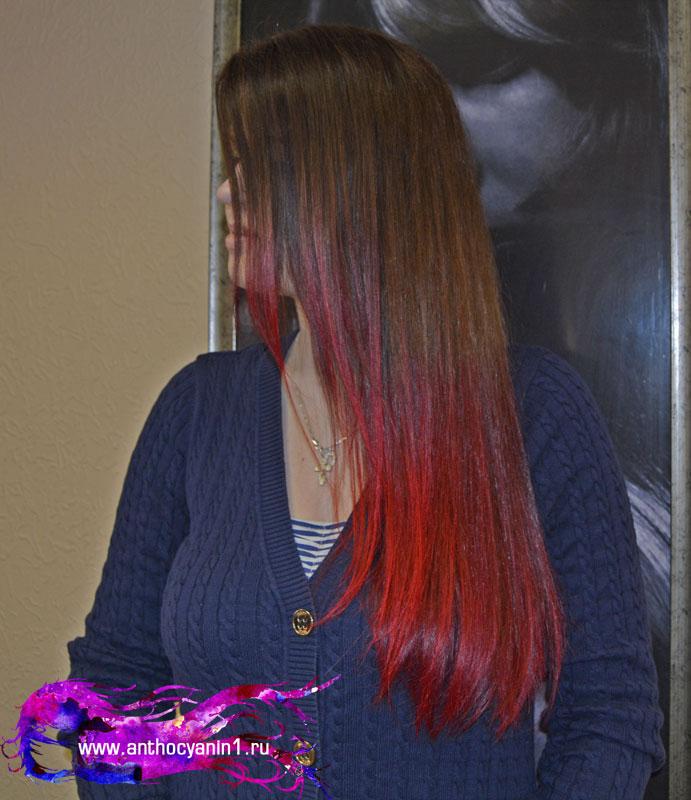 Кончики волос в красный цвет