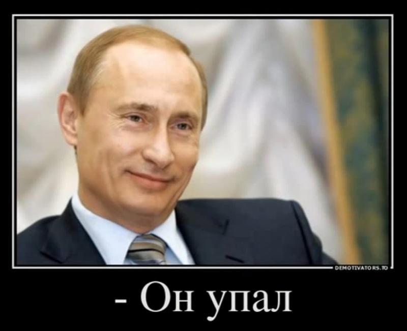 Яровая посоветовала Порошенко говорить народу о прощении а не о прощании